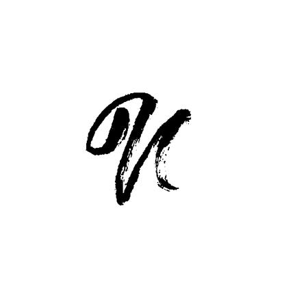 english letters: Letter N. Handwritten by dry brush. Rough strokes font. Vector illustration. Grunge style elegant alphabet