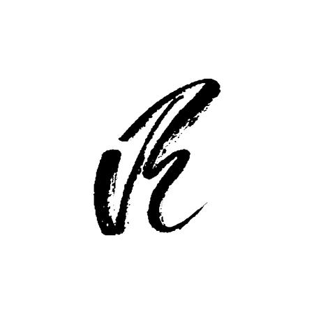 english letters: Letter R. Handwritten by dry brush. Rough strokes font. Vector illustration. Grunge style elegant alphabet
