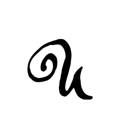 Letter U. Handwritten by dry brush. Rough strokes font. Vector illustration. Grunge style elegant alphabet Illustration