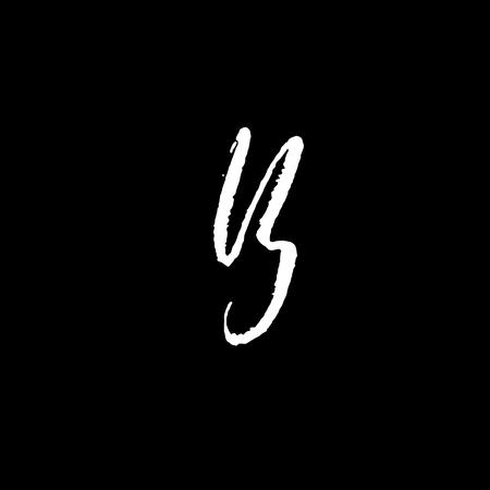 Letter B. Handwritten by dry brush. Rough strokes textured font. Vector illustration. Grunge style elegant alphabet.