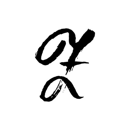 Letter Z. Handwritten by dry brush. Rough strokes textured font. Vector illustration. Grunge style elegant alphabet.