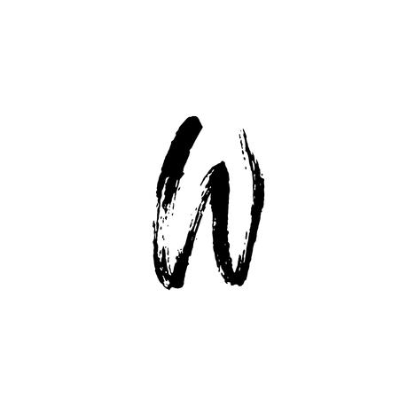 Letter W. Handwritten by dry brush. Rough strokes textured font. Vector illustration. Grunge style elegant alphabet. Stock Illustratie