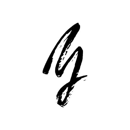 Letter Y. Handwritten by dry brush. Rough strokes textured font. Vector illustration. Grunge style elegant alphabet. Illustration