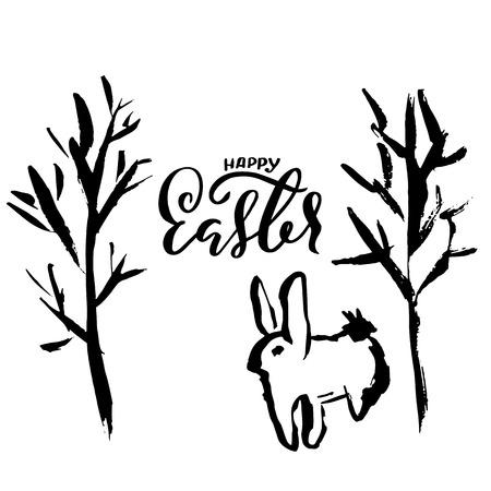 Happy Easter. Handdrawn modern brush lettering. Vector illustration Archivio Fotografico - 125294894