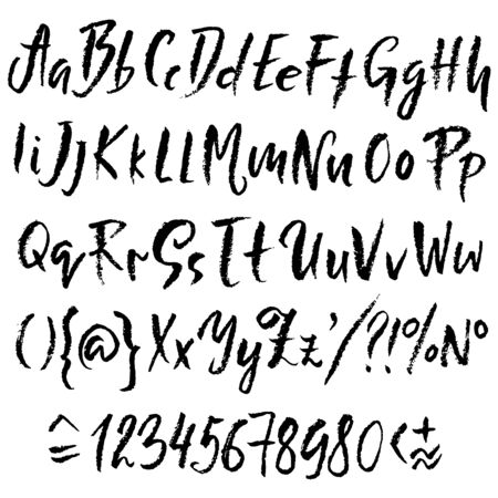 Hand drawn font made by dry brush strokes. Grunge style alphabet. Handwritten font. Vector illustration Illustration