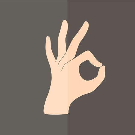 okay: Okay vector icon. Flat design Illustration