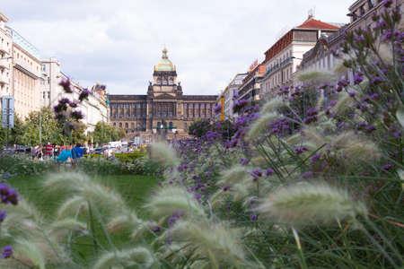 Prague. Historical Museum.