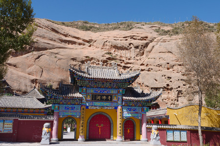 Beautiful landscape view of Thousand Buddha Caves in Mati Temple, Zhangye Gansu China. Chinese translation : Thousand Buddha Caves.