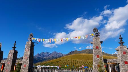 Beautiful nature landscape veiw of The Qilian Mountain Scenic Area Mount Drow in Qinghai China. Publikacyjne