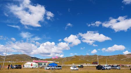 Beautiful nature landscape view of blue sky Qilian fields in Qinghai China