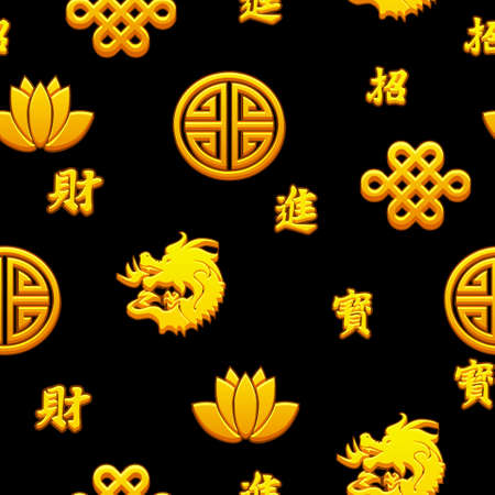Chinese seamless pattern with traditional symbols on black background. Background and icons on separate layers Иллюстрация
