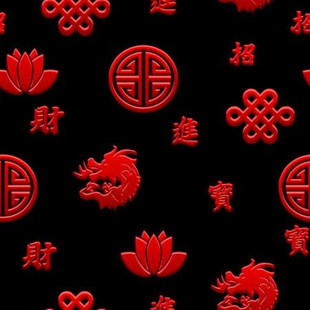 Modèle sans couture chinois avec des symboles traditionnels. Arrière-plan et icônes sur des calques séparés Vecteurs