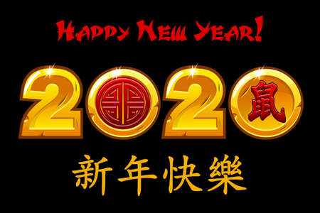 2020 New Year of the zodiac Rat on black background. Banner with illustration of the coin rat zodiac sign, symbol of 2020. Chinese calendar, isolated. Chinese New Years design. 向量圖像