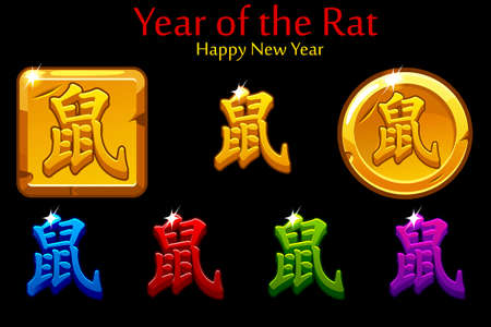 Zodiac sign Rat, China calligraphy style. Golden coin with Chinese symbol Rat. Happy New Year, symbol stamp means Rat