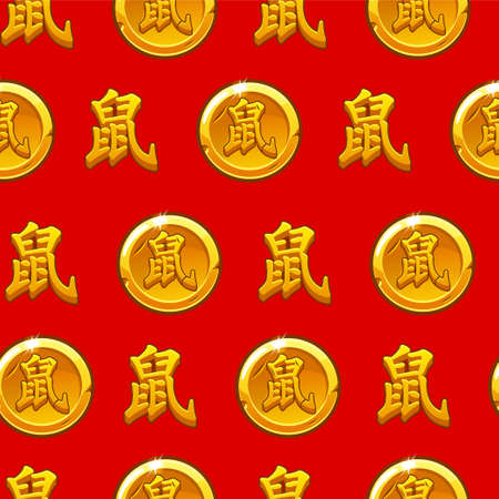 Seamless pattern with chinese rat calligraphy. 2020 New Year of the zodiac Rat on red background. 版權商用圖片 - 131296512