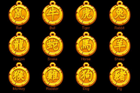 Chinese Zodiac signs hieroglyphs on gold medallion. Rat, bull, tiger, rabbit, dragon, snake, horse, ram, monkey, rooster, dog, boar. Golden amulet icons on a separate layer.
