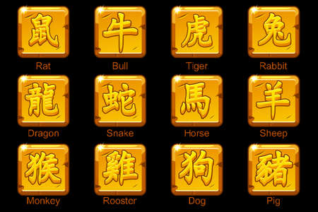 Chinese Zodiac signs hieroglyphs on square gold bars. Rat, bull, tiger, rabbit, dragon, snake, horse, ram, monkey, rooster, dog, boar. Golden icons on a separate layer. 向量圖像