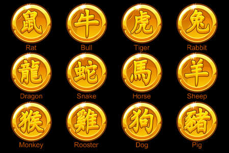 Chinese Zodiac signs hieroglyphs on gold coins. Rat, bull, tiger, rabbit, dragon, snake, horse, ram, monkey, rooster, dog, boar. Golden icons on a separate layer. 版權商用圖片 - 131297343