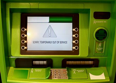 ATM Machine out of service