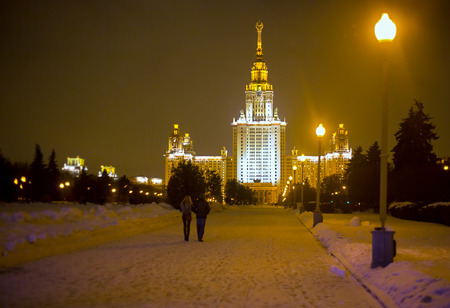 Moscow University at night, in winter