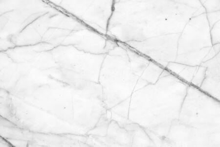 Texture de marbre blanc et arrière-plan pour la conception