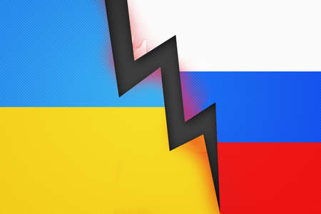 ukraine: Ukraine vs Russia Background Stock Photo
