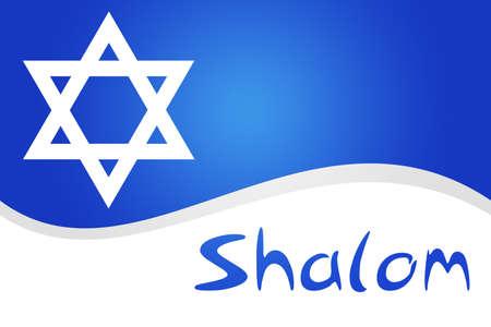 estrella de david: Shalom Fondo judío