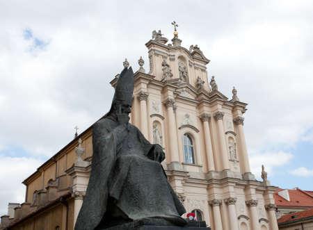 Statue of Stefan Wyszynski, prelate of poland outside St Josephs church in Warsaw