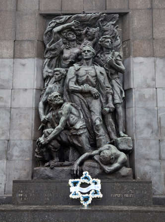 'second world war': Front side of Rappaport memorial to Jewish uprising in Warsaw Ghetto in second world war.