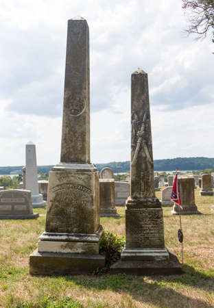 Gravestones of confederate women spies in St Ignatius  church in the USA in Maryland photo