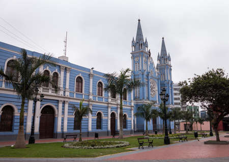 lima: Exterior of Parish of the Sacred Hearts, also known as the Church of Recoleta in Lima Peru