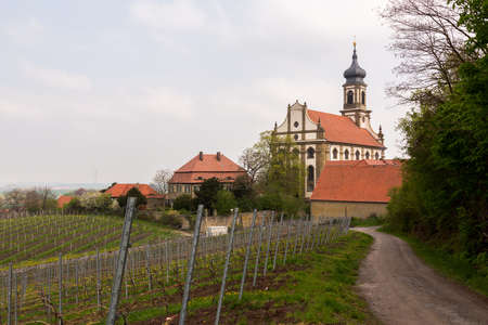 johannes: Evangelical Lutheran church of St Johannis or Johannes in small Bavarian village of Castell in Germany.