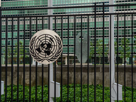 NEW YORK, NY - 4 JUNE 2018: Headquarters building of the United Nations or UN in New York City Editorial