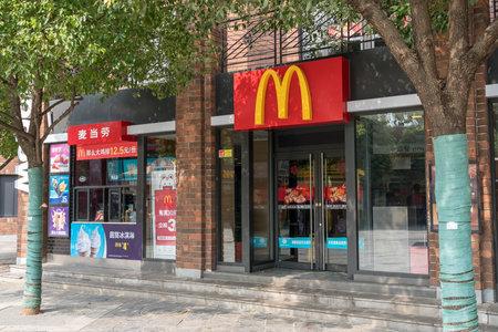 XIAN, CHINA - 17 OCTOBER 2018: Exterior of McDonalds store in mall near Terracotta Warriors