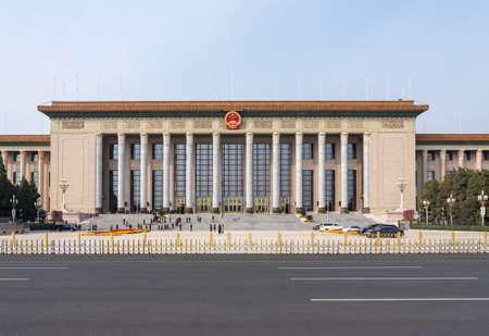 Entrada del Gran Salón del Pueblo en la Plaza de Tiananmen Foto de archivo