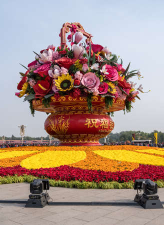 BEIJING, CHINA - 19 OCTOBER 2018: Large floral display in Tiananmen Square for National Holiday