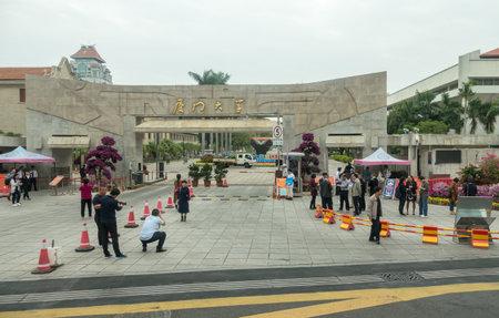 XIAMEN, CHINA - OCTOBER 31, 2018: Entrance to the public Xiamen University Sajtókép