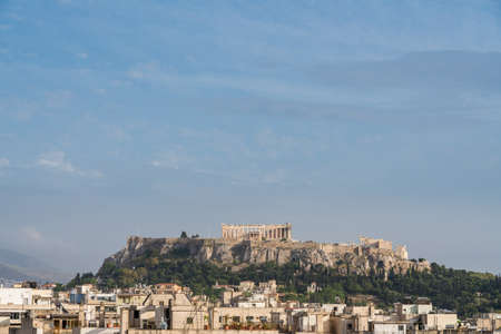 Acropolis hill with the city of Athens surrounding it