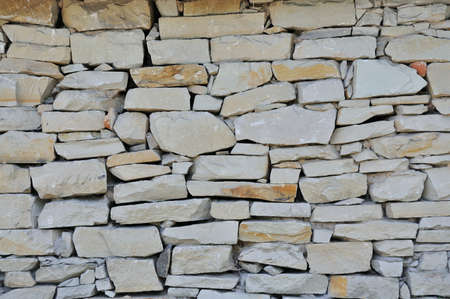 building feature: old wall of large stones