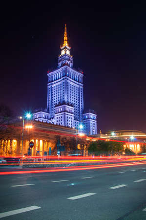 Skyscrapers in Warsaw, night view