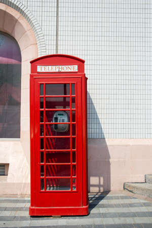 red phone booth in dubai Stock Photo