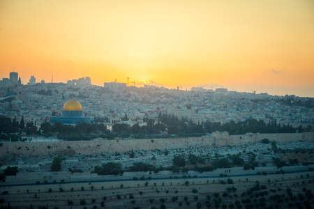 View of Jerusalem and Dome of the Rock, Israel