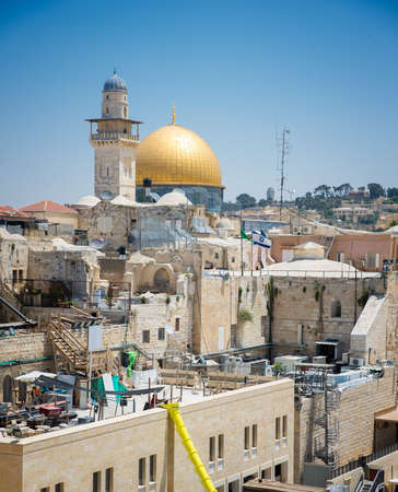 wailing: view of the Wailing Wall in Jerusalem