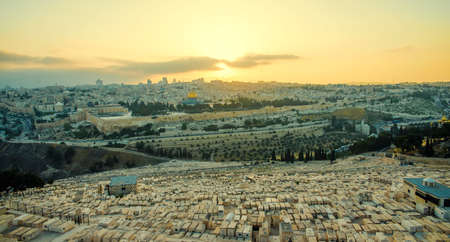 dome of the rock: View of Jerusalem and Dome of the Rock, Israel