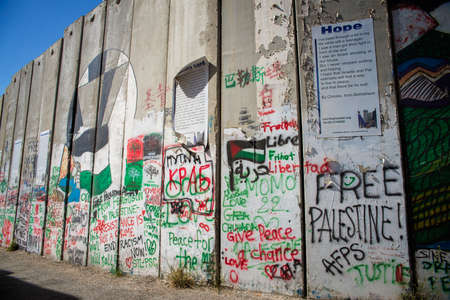 west bank: BETHLEHEM, PALESTINE - JUNE 2, 2015: The Israeli West Bank barrier  is a separation barrier. Upon completion, its total length will be about 700 kilometres. June 2, 2015. Bethlehem, Palestine.