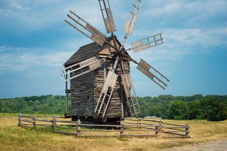 old wooden windmill in Kiev