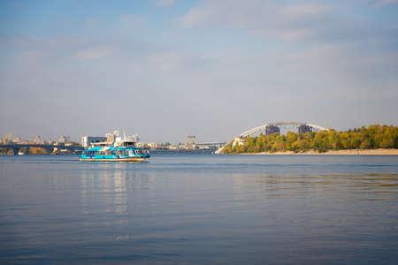 views of the Dnieper River in Kiev Stock Photo
