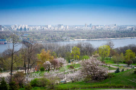 キエフのビュー 写真素材 - 90294899