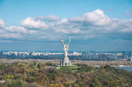 the view from the height of the Mother Motherland in Kiev Stock Photo