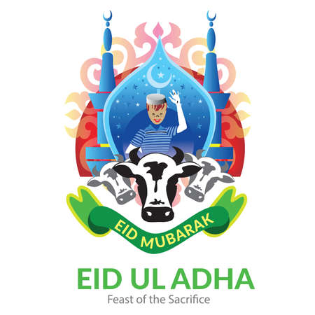 Eid Al Adha Poster Flyer Template